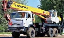 Аренда автокрана Ивановец КС-35714К-2 вездеход, 16 тонн