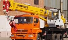 Аренда автокрана Ивановец КС-45717К-1, 25 тонн