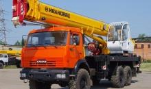Аренда автокрана Ивановец КС-65740-1 ОВОИД, 40 тонн
