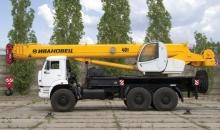 Аренда автокрана Ивановец КС-65740-3 ОВОИД вездеход, 40 тонн