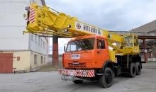Аренда автокрана Мотовилиха КС-5579.2, 25 тонн
