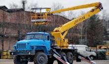 Аренда автовышки Урал 4320